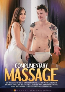 Complimentary Massage (720p)