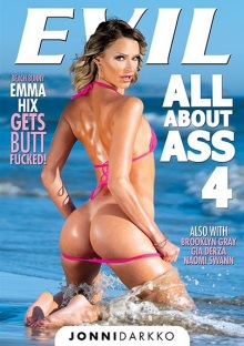All About Ass 4